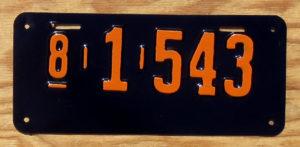 co32error